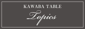 KAWABA TEBLE Topics お知らせ